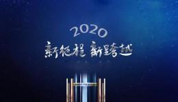 总结2019,展望2020,二类电商发展之路