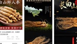 安徽网新集团,省级一手广告源,运营单品1000+,爆款50+