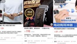广东今日头条,官方直营,提供人群分析、数据优化、市场定向等服务