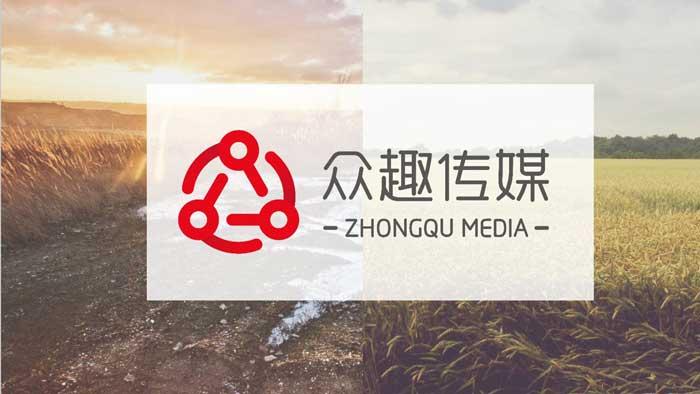 深圳众趣传媒,二类电商代运营,一手爆品信息、选品预测报告