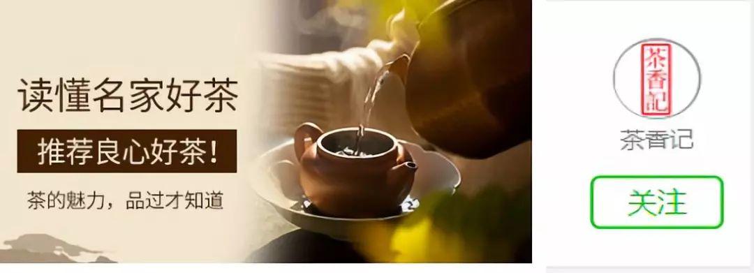 二类电商茶叶案例分享,提升转化率110%