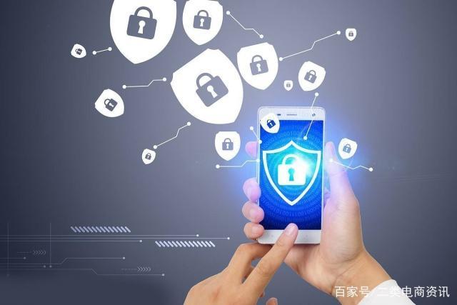 二类电商 ▏日用百货+数码家电品类实战全攻略!