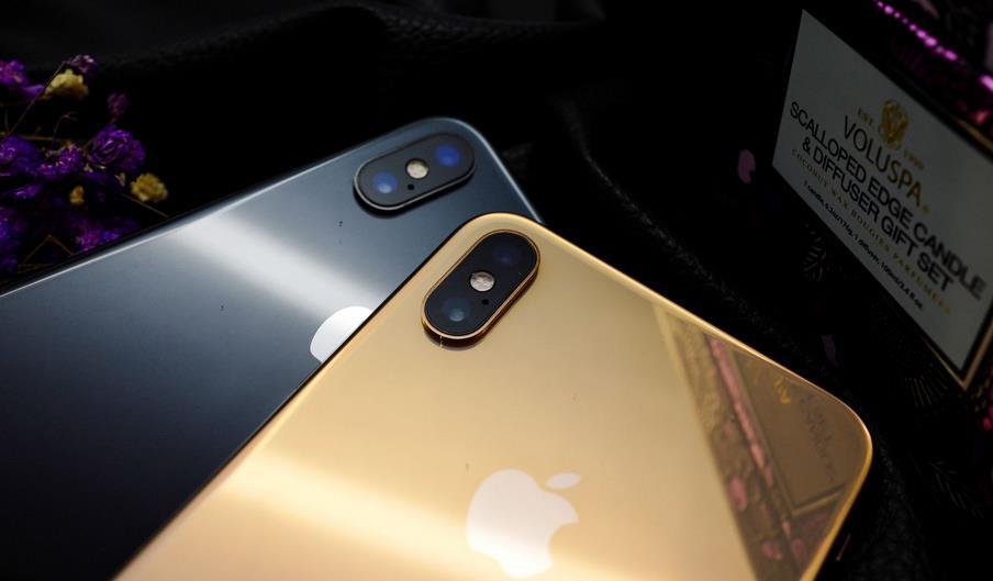 iPhone X,现金抵用券,做二类电商的你值得拥有