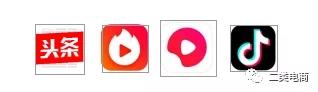 二类电商 鲁班广告产品介绍