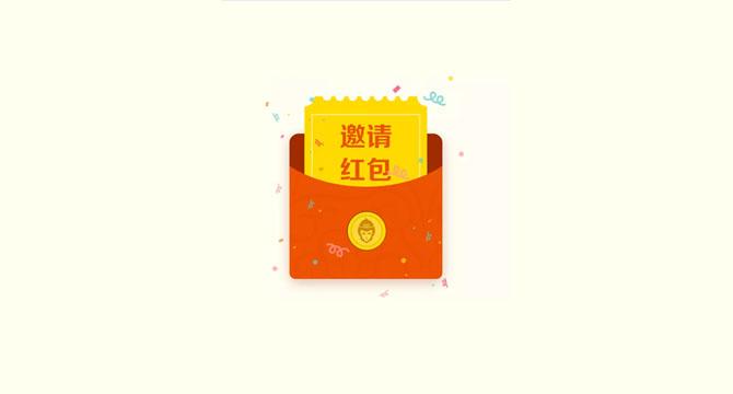 邀请新用户获300元红包准时兑现,快隆红包榜有你吗?