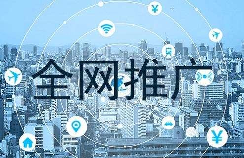 二类电商|看这篇,了解信息流广告具体的操作流程,提高转化