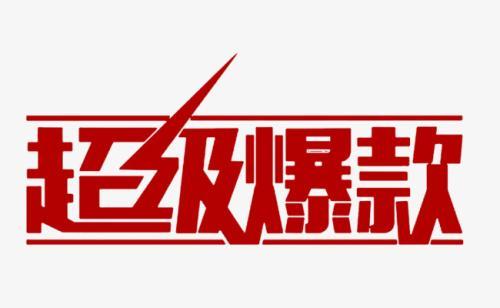 快手直播周榜上周(6月29日-7月5日)