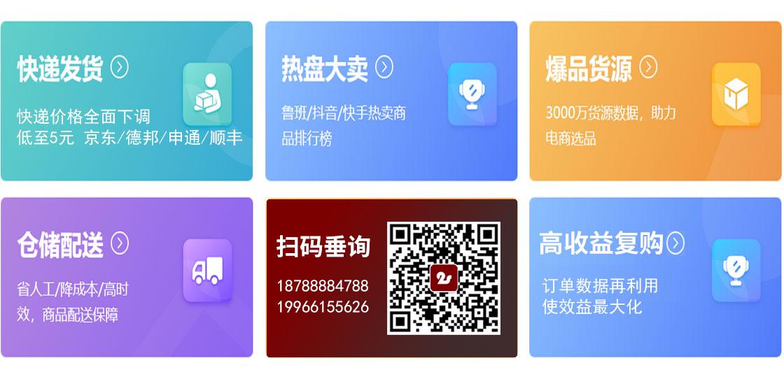 德邦/京东/顺丰/申通 快递方案,提升签收率10%